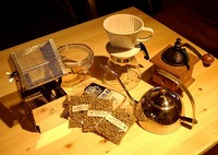 coffee_set.jpg