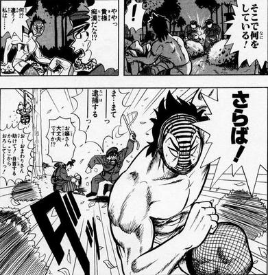 hentaikamen.JPG