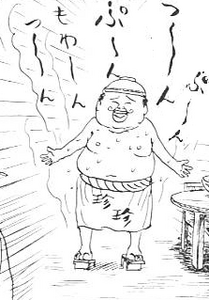 kusaioyaji2.PNG